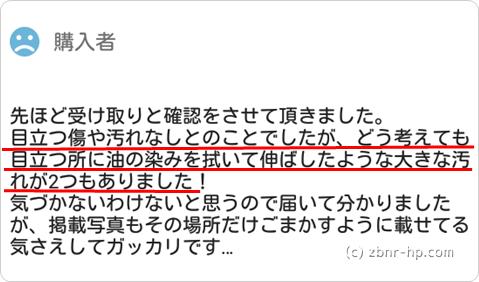 株価 佐川 急便